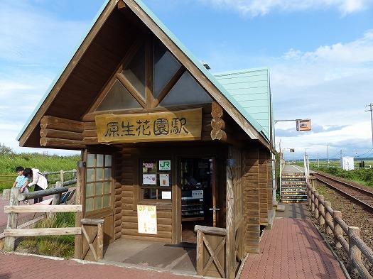 20160818網走 (493)