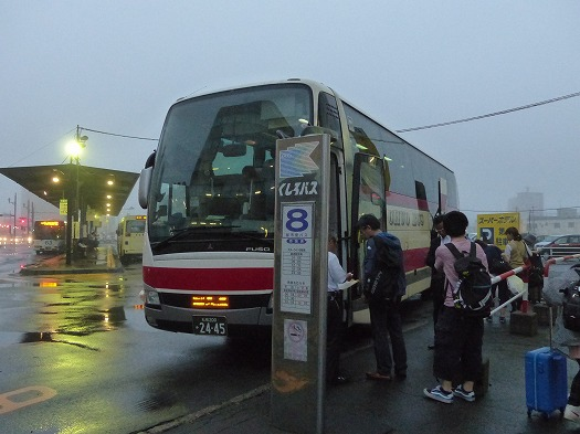 20160822釧路 (74)