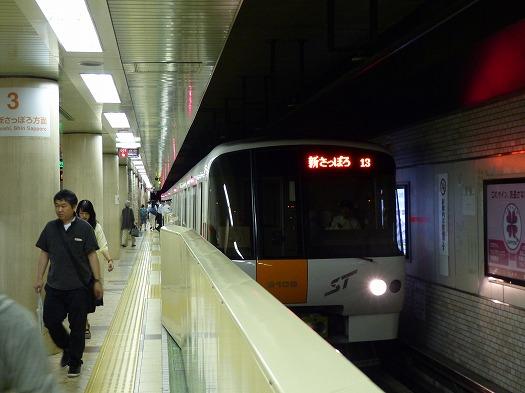 20160823札幌 (14)