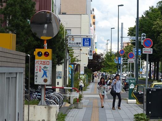 20160823札幌 (161)