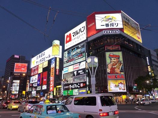 20160823札幌 (169)