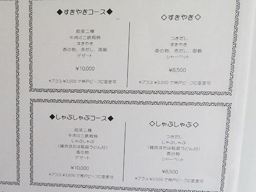 20170722 1-3