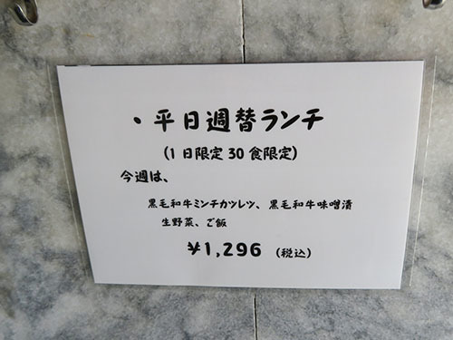 20170722 1-4
