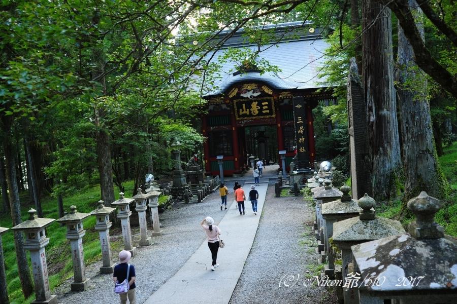 三峰神社 SN