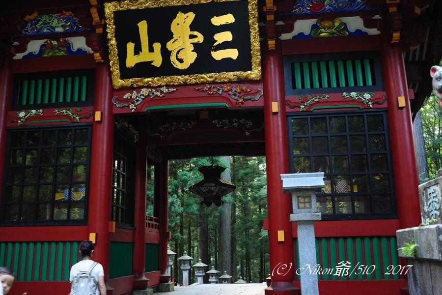 三峰神社2 SN