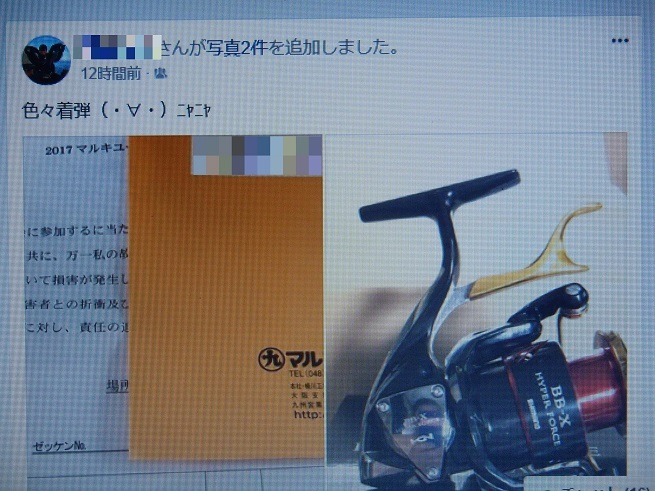 P9170053.jpg