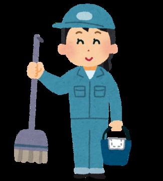 警察での清掃