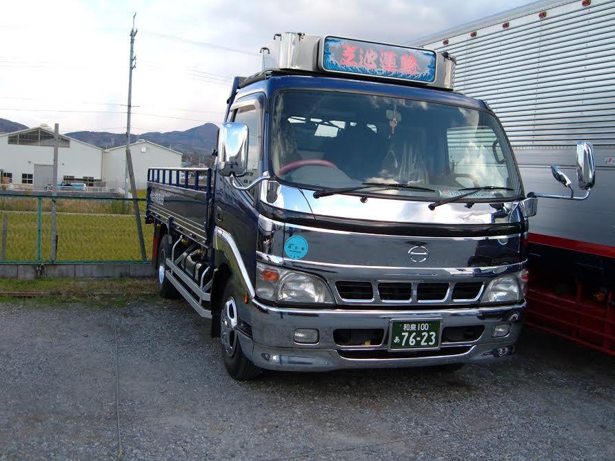 4tトラック(中型)運転手