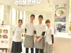 東京 フォー専門店 ホール・キッチン (ベトナム語)