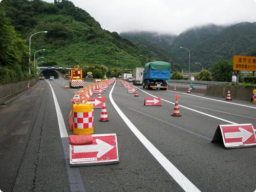 高速道路規制員募集