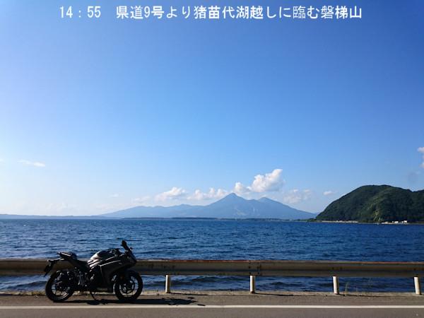 20170910-16.jpg