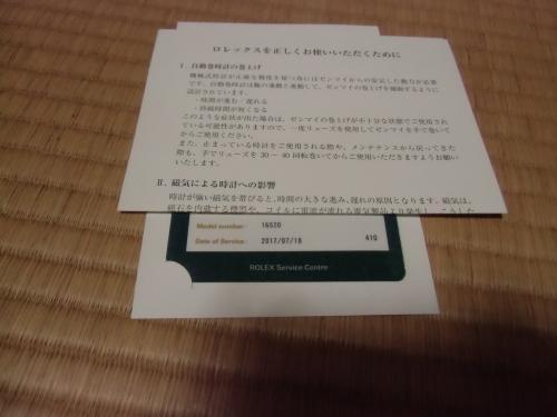 CIMG2361_convert_20170715222532.jpg