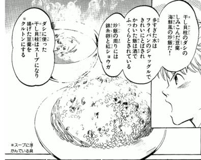 鉄鍋のジャン 17.09.11 003