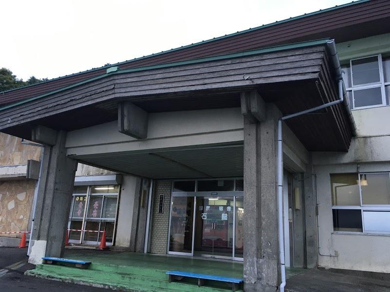 伊予富士/国民宿舎