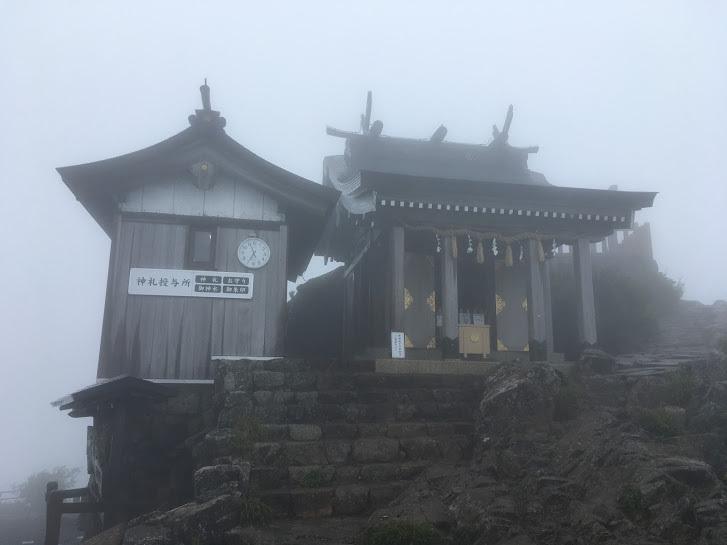 2017天狗岳/石鎚神社