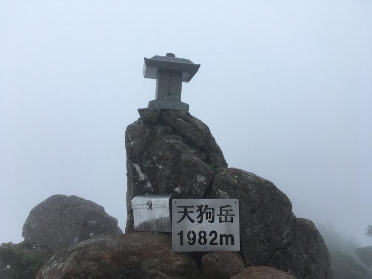 2017天狗岳/到着
