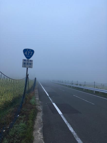 20170827三峠山/霧