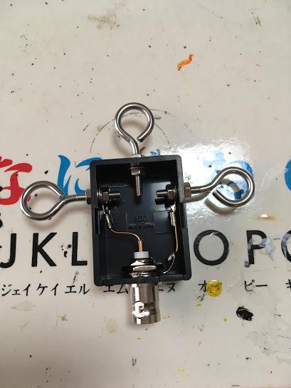 7.9mHギボシDP/給電部加工