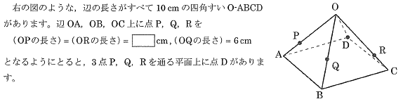 nada_2017_math1_10q.png
