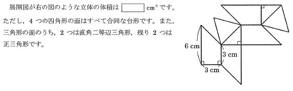 nada_2017_math1_11q.png