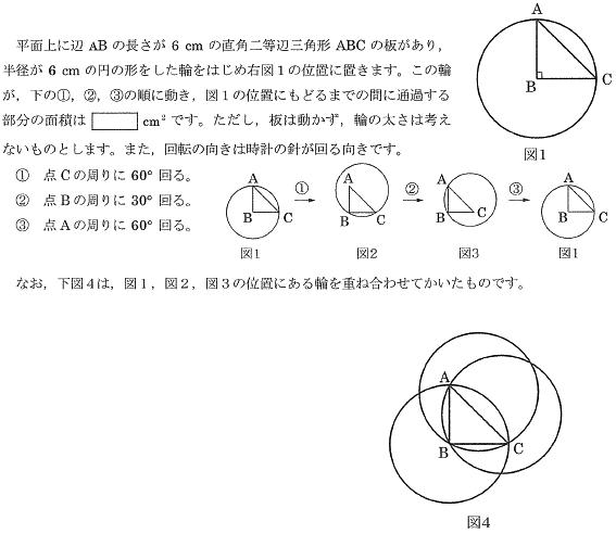 nada_2017_math1_12q.png