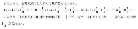 nada_2017_math1_3q.png
