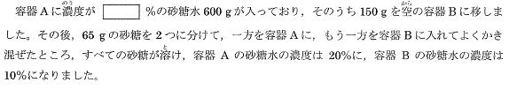 nada_2017_math1_4q.png