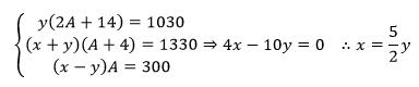 nada_2017_math1_5a_1.png