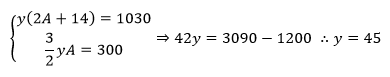 nada_2017_math1_5a_2.png