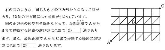 nada_2017_math1_8q.png