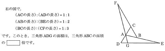 nada_2017_math1_9q.png