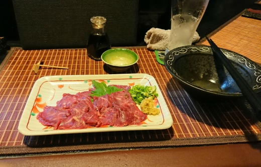 静岡市 旬肴 にしき