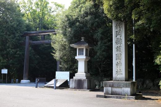 2017年 7月 静岡縣護國神社 01
