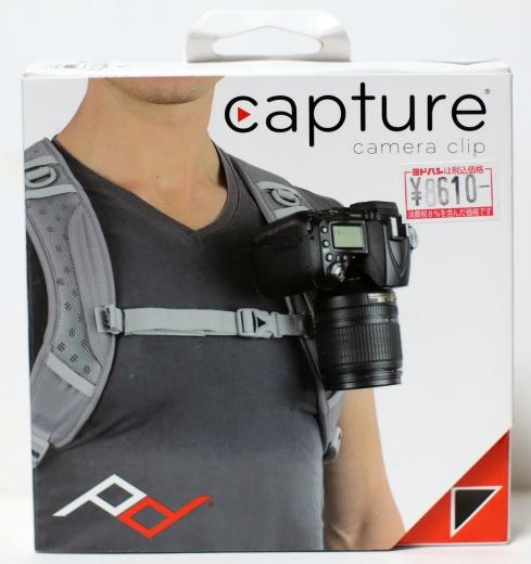 Peak Design キャプチャーカメラクリップ 02