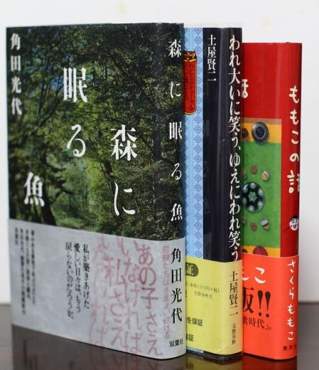 読書記録 2017 6月 01