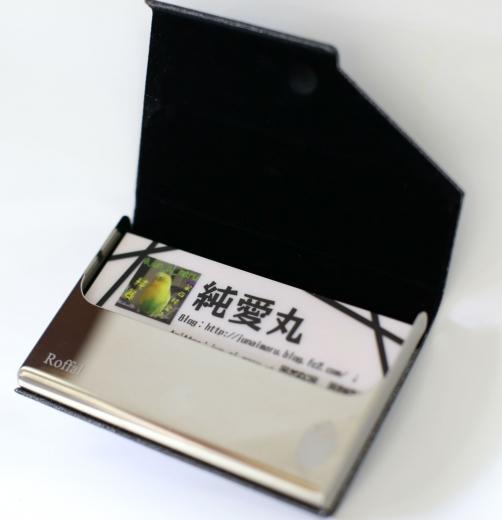 コスサミ 名刺 05