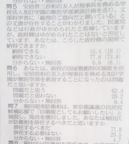 20170717_113424_M.jpg