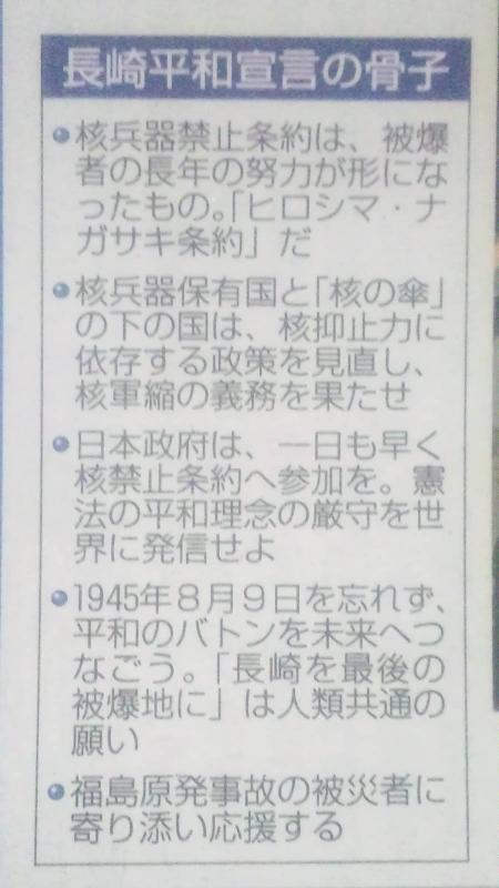 2017081120061665e.jpg
