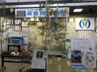 加須市役所
