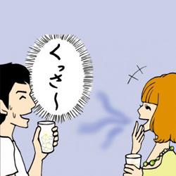 「薬用オーラルクリスター・ゼロ2