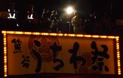 1-1 20150722 熊谷うちわ祭