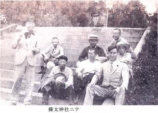 樺太神社にて -