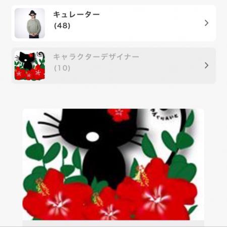 fc2blog_20170718130410803.jpg