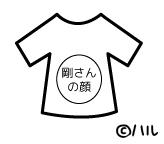 tshirt K