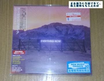 ビックカメラ 優待券 CD 1708 201702
