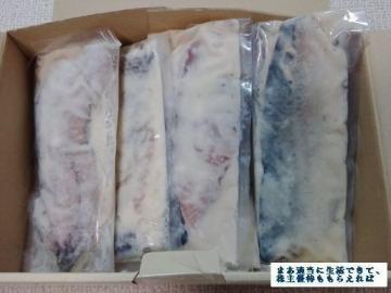 チムニー 鮮魚酒粕漬けセット01 201703