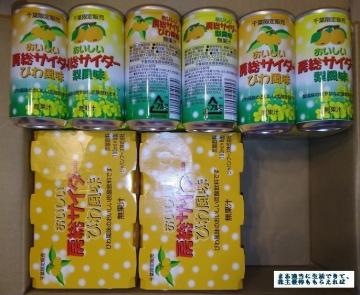 ジャパンフーズ サイダー02 201703