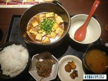 カッパ・クリエイト 北海道 麻婆豆腐定食02 201707