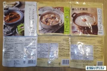 杉田エース IZAMESHI 新商品セット:カレー、雑炊、けんちん汁セット04 201703