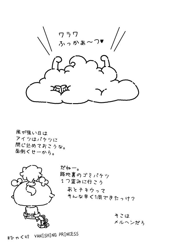 KAGECHIYO_142_after